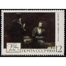 1969, август. 125-летие со дня рождения И.Е.Репина