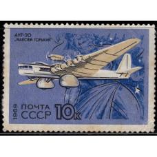 1969, декабрь. Почтовая марка СССР. Развитие советской гражданской авиации. 10 коп.