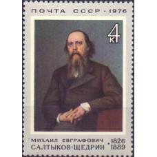 1976, январь. 150-летие со дня рождения М.Е.Салтыкова-Щедрина