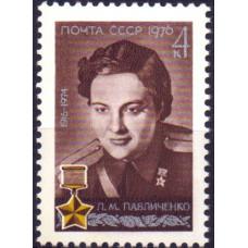 1976, июль. 60-летие со дня рождения Л.М.Павличенко
