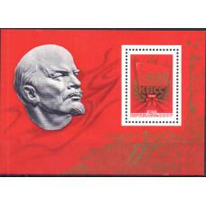 1976, февраль. XXV съезд КПСС