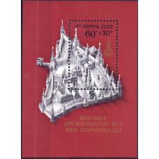 1976, декабрь. XXII летние Олимпийские игры (Москва)