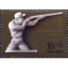 1977, сентябрь. XXII летние Олимпийские игры (Москва)