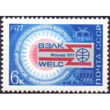 1977, апрель. Всемирный электротехнический конгресс
