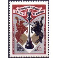 1977, февраль. VI чемпионат Европы по шахматам