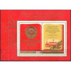 1977, ноябрь. Новая Конституция СССР