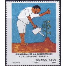 "1988, октябрь. Почтовая марка Мексики. World Food Day - ""Rural Youth"""