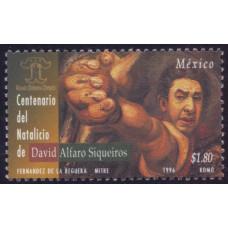 1996, декабрь. Почтовая марка Мексики. The 100th Anniversary of the Birth of David Alfaro Siqueiros
