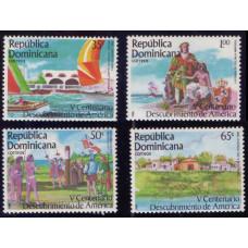 1985, октябрь. Набор марок Доминиканской республики. The 500th Anniversary of Discovery of America by Columbus