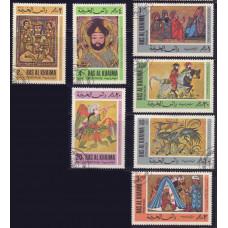 1967, май. Набор марок Рас-эль-Хайма (ОАЭ). Арабские миниатюры и картины