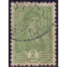 1929, август. Почтовая марка СССР. Третий стандартный выпуск. 2 коп.
