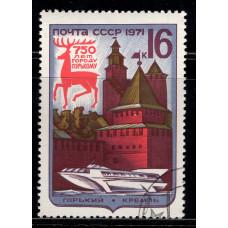 1971, август. Почтовая марка СССР. 750-летие Нижнего Новгорода. 16 коп.