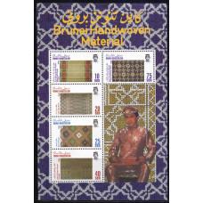 1988, апрель. Сувенирный лист Брунея. Материал ручной работы