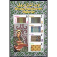 1988, сентябрь. Сувенирный лист Брунея. Материал ручной работы