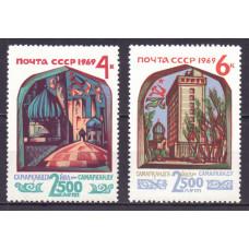 1969, июль. 2500-летие Самарканда