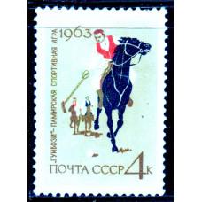 1963, август. Национальный спорт в СССР. Гуйбози 4 копейки