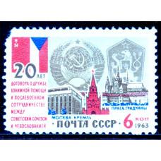 1963, ноябрь. 20-летие Договора о дружбе между СССР и Чехословакией