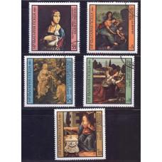 1980 Октябрь Болгария Картины Леонардо Да Винчи