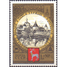 1978, ноябрь-декабрь. Туризм под знаком Олимпиады в СССР