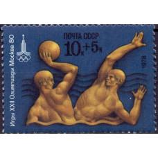 1978, март. XXII летние Олимпийские игры (Москва)