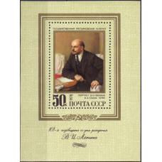 1978, апрель. 108-я годовщина со дня рождения В.И. Ленина