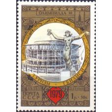 1979, сентябрь-октябрь. Туризм под знаком Олимпиады в СССР