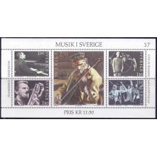 1983 Октябрь Набор Марок Швеции Сувенирный Лист Музыка в Швеции Music in Sweden