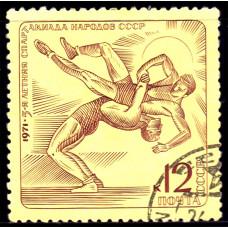 1971 Июнь СССР Борьба 12 копеек