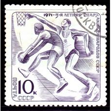 1971 Июнь СССР Баскетбол 10 копеек