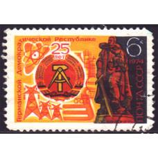 1974 Сентябрь СССР 25-летие ГДР 6 копеек