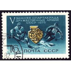 1975, январь. Зимние Спартакиады