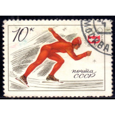 1976, февраль. XII зимние Олимпийские игры (Инсбрук, Австрия)