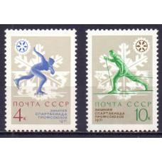 1970, декабрь. VII зимняя Спартакиада профсоюзов СССР
