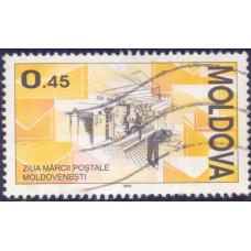 1994 Июль Почтовая Марка Молдавии День Марки Stamp Day 0.45 L