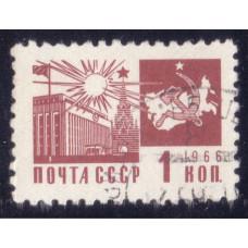 1966, октябрь - декабрь. ОДИННАДЦАТЫЙ СТАНДАРТНЫЙ ВЫПУСК