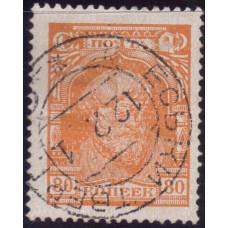 1927, октябрь-1928. Почтовая марка СССР. Второй стандартный выпуск. 80 коп.