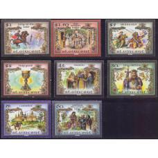 1986, ноябрь. Набор почтовых марок Сент-Винсента. Легенда о короле Артуре