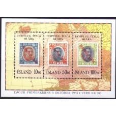 1993, октябрь. Сувенирный лист Исландии. День Печати