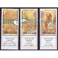 1987 Ноябрь Израиль Исследователи Святой Земли