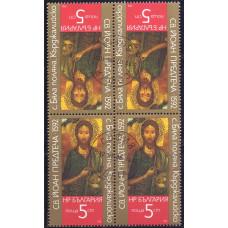 1988 Июнь Болгария Святой Иоанн Предтеча 5 стотинок