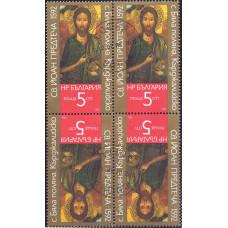 1988 Июнь Болгария Святой Иоанн Предтеча 2 5 стотинок