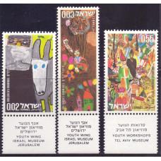 1973 Январь Израиль Детские Рисунки
