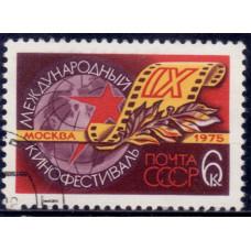 1975 Июль СССР IX Международный Кинофестиваль 6 копеек