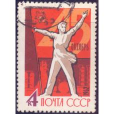 1962, октябрь. 45-годовщина Великой Октябрьской социалистической революции
