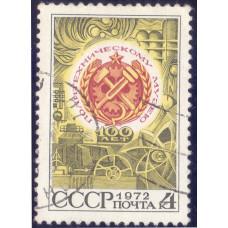 1972, декабрь. 100-летие Политехнического музея