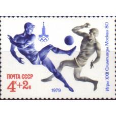 1979, июль. XXII летние Олимпийские игры (Москва)