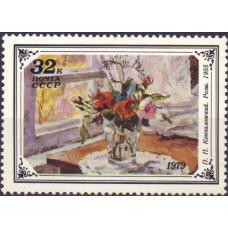 1979, август. Цветы в произведениях русской и советской живописи