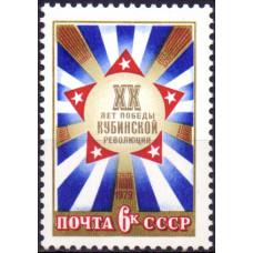 1979, январь. 20-летие победы Кубинской революции