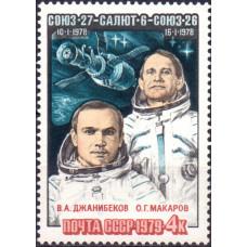 """1979, июнь. Полет космического корабля """"Союз-27"""""""