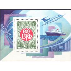 1979, июль. IV съезд Всесоюзного общества филателистов